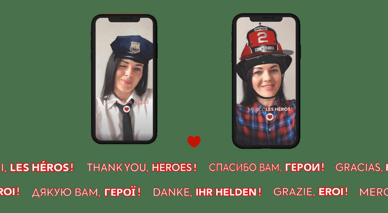 Маска Спасибо героям